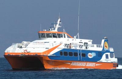 Dodekanisos Seaways