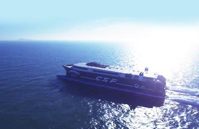 Fujian Cross Strait Ferry
